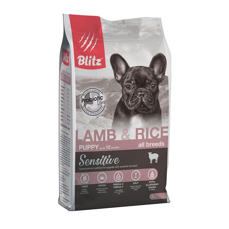 Набор прокладок для Unimax 150/250  (001939)