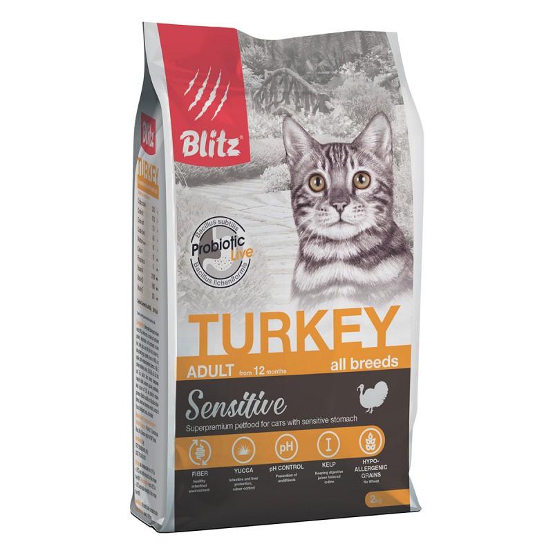 Корм АКВА МЕНЮ Унигран XL, ведро 10 л (4,2 кг), гранулы для мелких и средних рыб