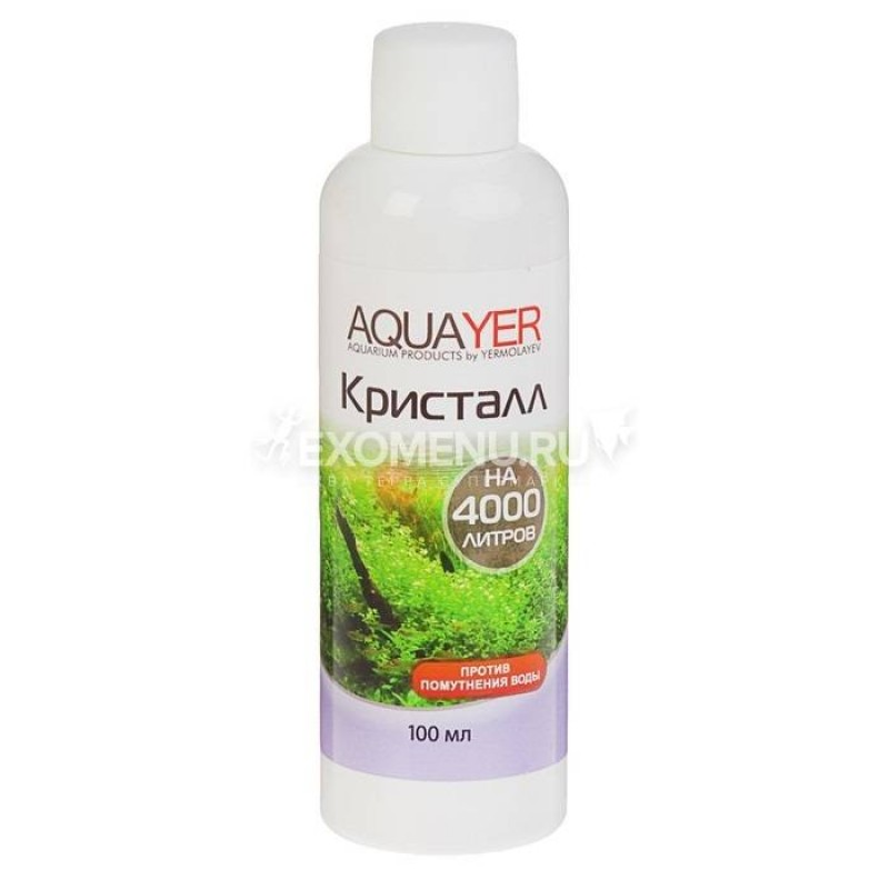 !AQUAYER Кристалл 100 мл