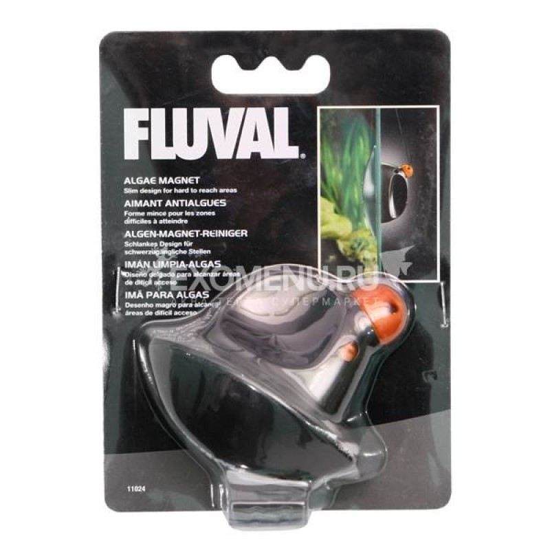 Скребок магнитный для аквариума Fluval EDGE